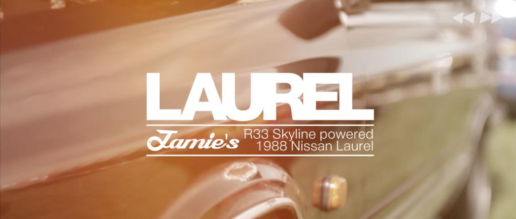Jamies_Nissan_Laurel_01
