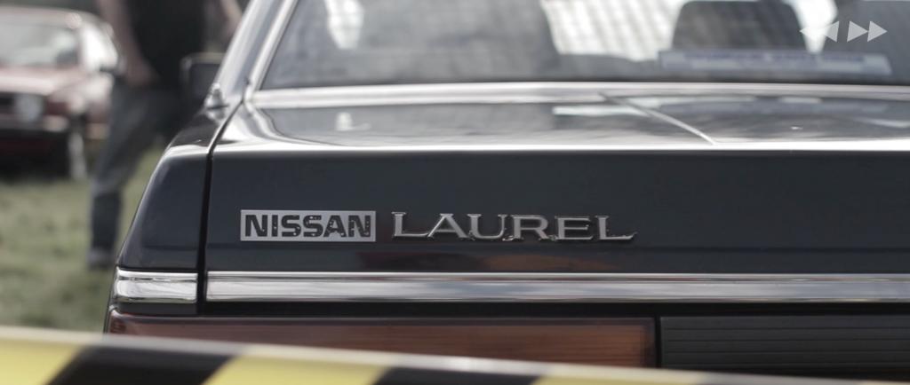 Jamies_Nissan_Laurel_04